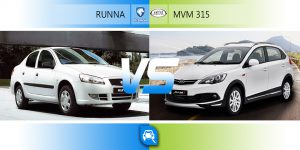 مقایسه رانا و mvm 315