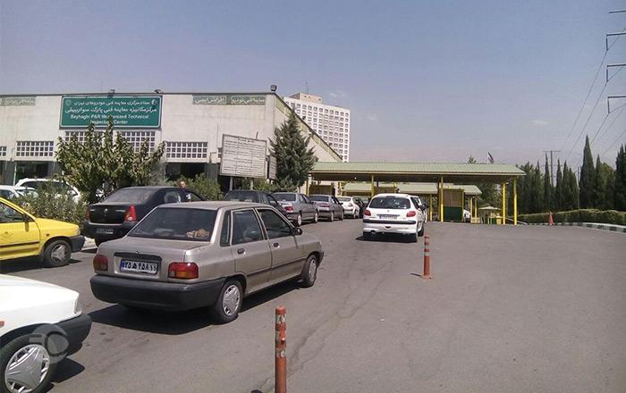 مراکز معاینه فنی استان تهران