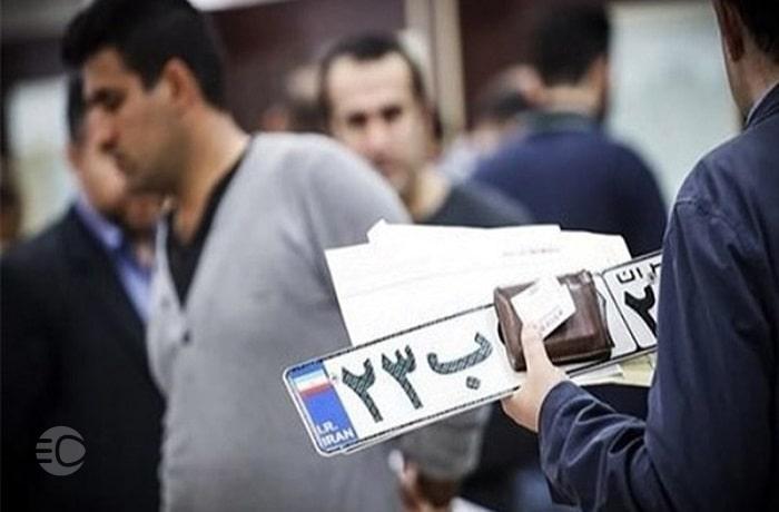 مراکز تعویض پلاک تهران | نوبت دهی اینترنتی مراکز تعویض پلاک