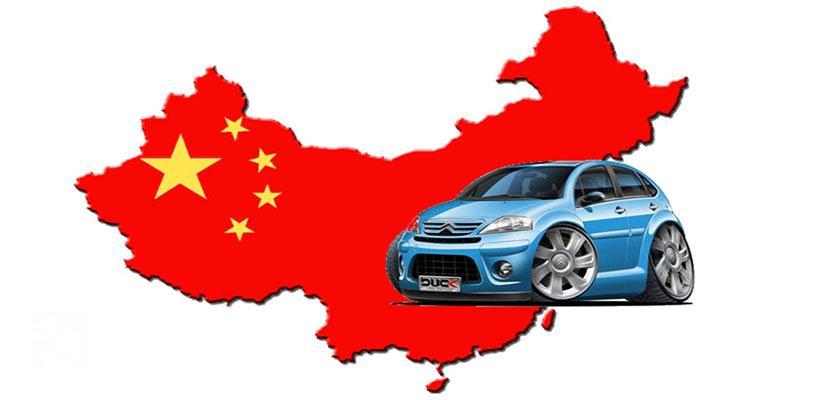 خرید خودرو چینی دست دوم