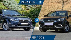 مقایسه دنا پلاس و جیلی GC6