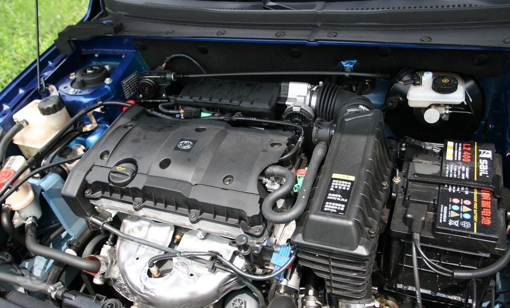 موتور H30