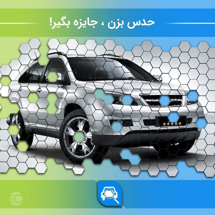 mosabeghe3232