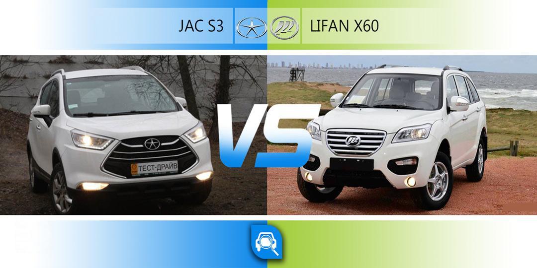 مقایسه لیفان X60 و جک S3