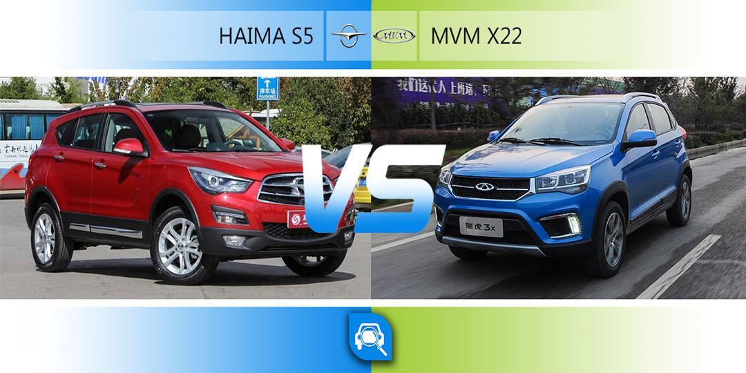 مقایسه هایما S5 و ام وی ام X22