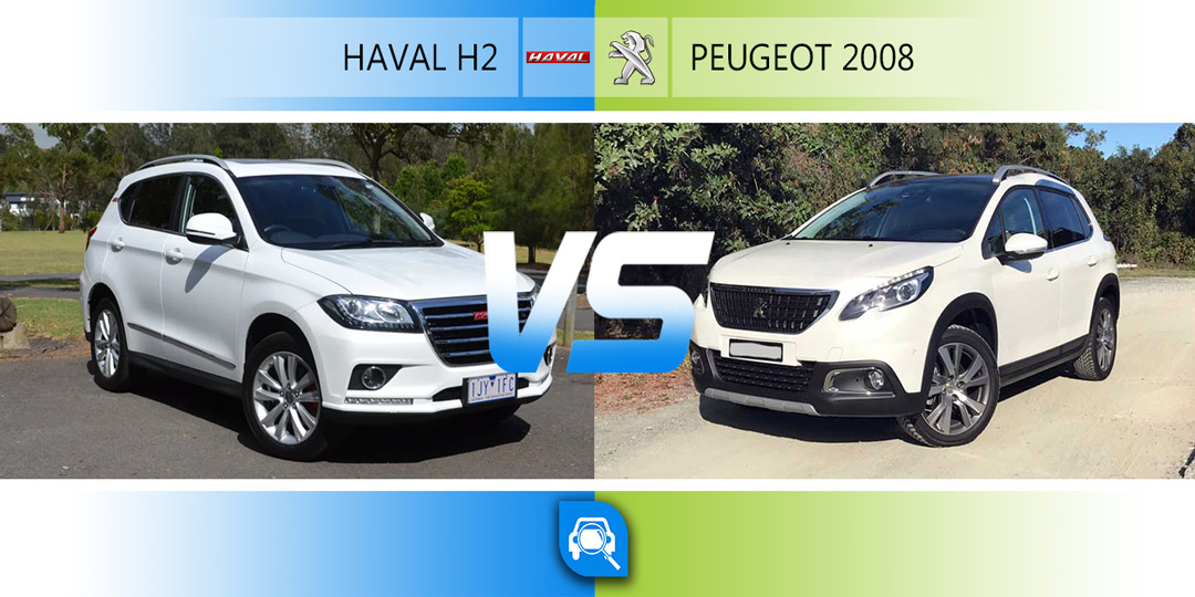 مقایسه پژو 2008 و هاوال h2