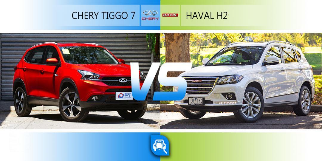 مقایسه هاوال h2 و چری تیگو 7