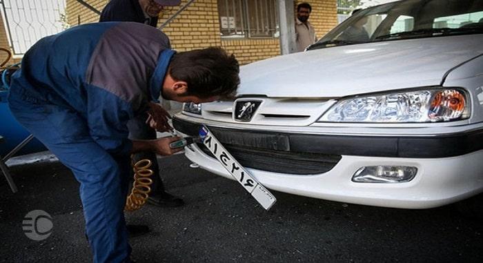 استعلام تعویض پلاک خودرو - همراه مکانیک